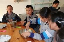 食品制作教室
