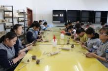 陶艺实践室
