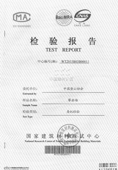江西探行证书